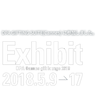 DPA Cannes Gift Lounge 2018