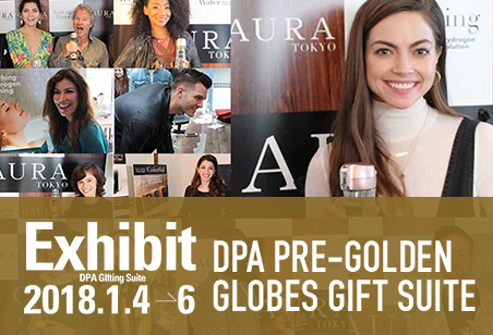 DPA PRE-GOLDEN GLOBES GIFT SITE 2018