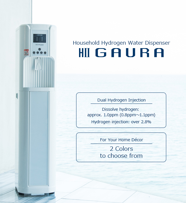 Household Hydrogen Water Dispenser H II GAURA | hanging Tap Water to Hydrogen Water Hydrogen water dispenser that connects directly to your water supply